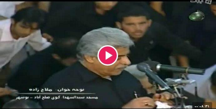 شب ۲۱ رمضان – حاج ابراهیم ملاح زاده