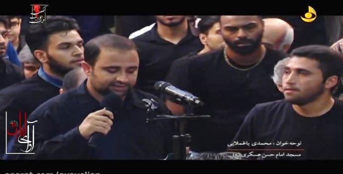 شب ۲۱ رمضان ۱۳۹۵ مسجد امام حسن عسکری (ع) – عباس محمدی باغملایی