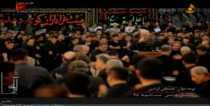 شب تاسوعا ۹۵ – حاج مصطفی گراشی مسجد دهدشتی
