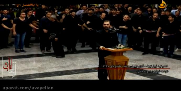 شب تاسوعا ۱۳۹۶ مسجد زیارتی ها – ایمان میرشکاری