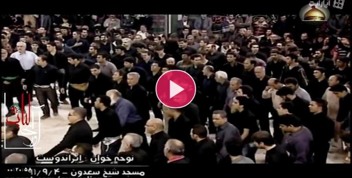عاشورا ۱۳۹۱ – حاج اسماعیل ایراندوست