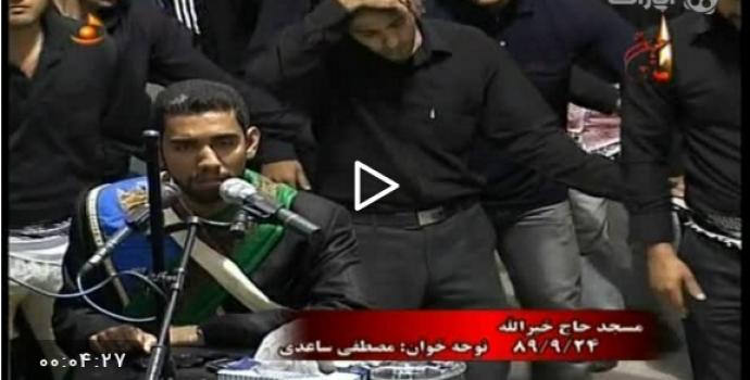 محرم ۱۳۸۹ مسجد حاج خیرالله – حاج مصطفی ساعدی